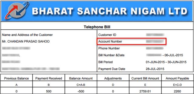Pay BSNL Broadband Bill Online